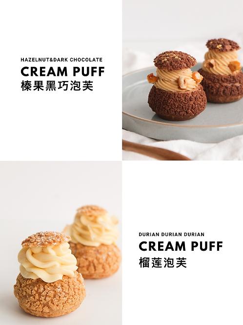 Special Cream Puffs(2)
