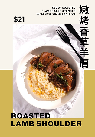Roasted Lamb Shoulder w/broth simmered rice