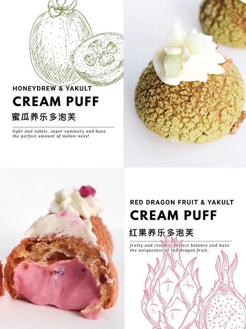 Yakult Cream Puff(2)