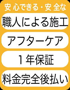 ③[京丹波店]チラシ3弾_メイン側2020421.png