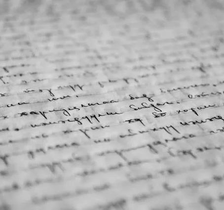 Lusin'e Mektup