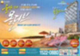 경남분양광고