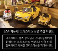 부산수입차마케팅.jpg