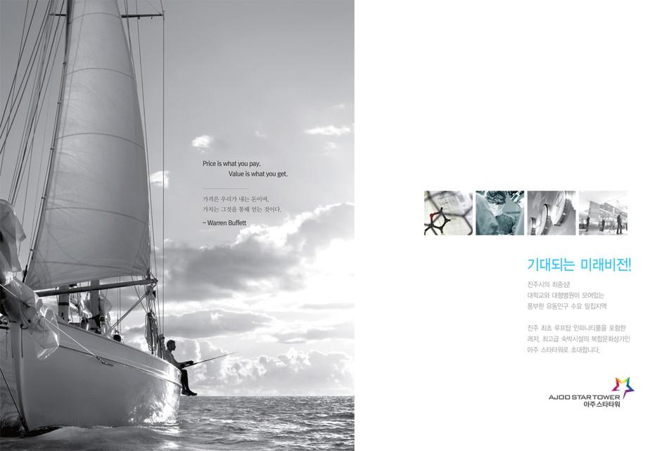 경남분양카다로그.jpg