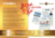 오피스텔분양광고