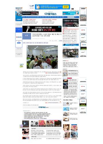 부산온라인보도자료.jpg