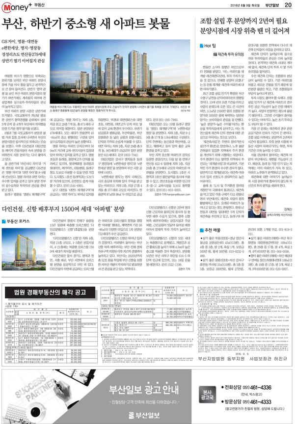 신문보도자료.jpg