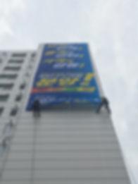 부산분양광고현수막시공.jpg