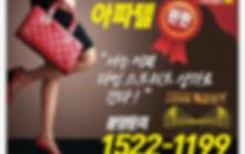 부산분양광고