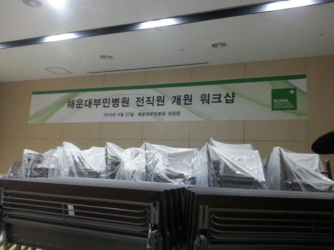 부산병원광고대행.jpg