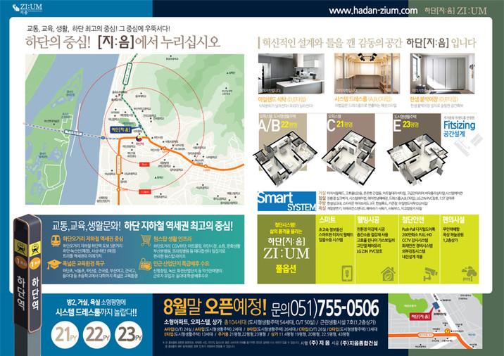 부산분양광고대행.jpg