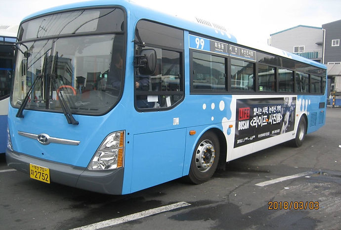 부산버스광고대행사.jpg