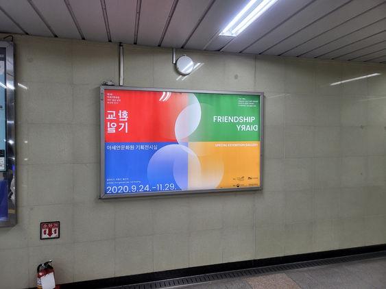 2호선센텀와이드_아세아문화원.jpg