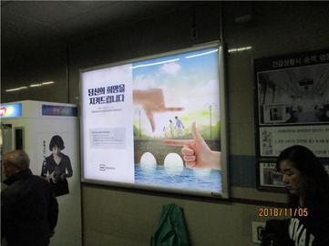 부산지하철광고대행.jpg