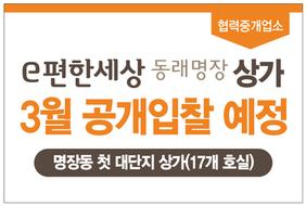 분양현수막.png