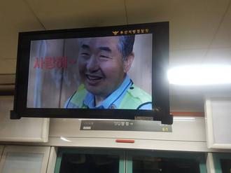 부산PDP광고.jpg