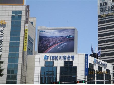 부산 광고전광판은 어디어디에 있을까?