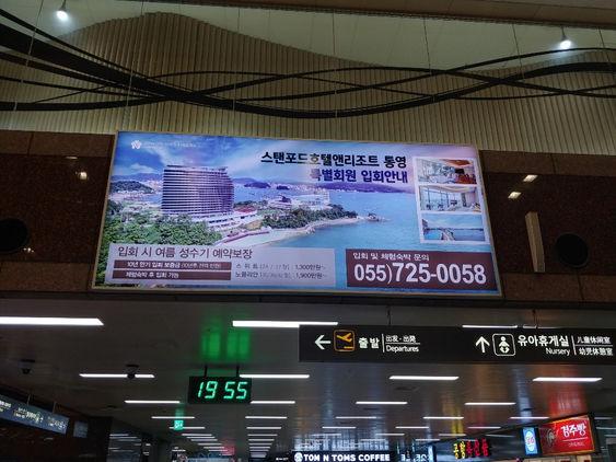 김해공항광고.jpg