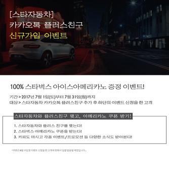부산카카오마케팅.jpg