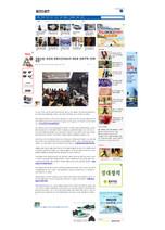 부산언론기사.jpg