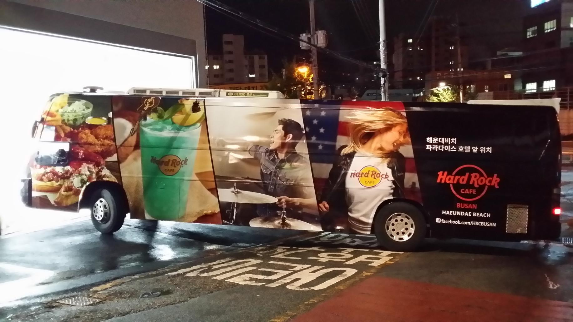 래핑버스광고.jpg