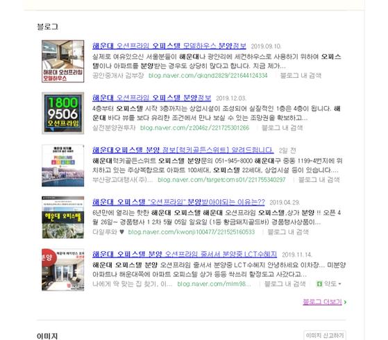 부산분양광고대행사.png