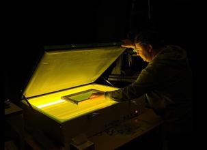 UV LIGHTBOX SCREEN PRINTER.png