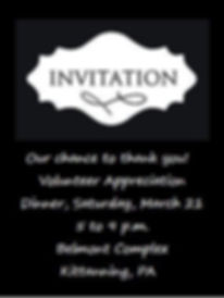 Volunteer Dinner Invitation 2020.JPG
