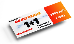 Event%20Ticket%20Mockup%20(3)_edited.png