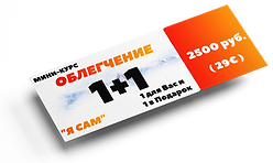 Event%20Ticket%20Mockup%20(2)_edited.png