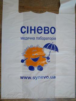 пакет майка 30*50, печать 2+0