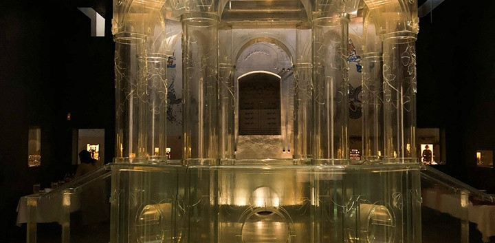 Synagoga Chmielnik.jpg