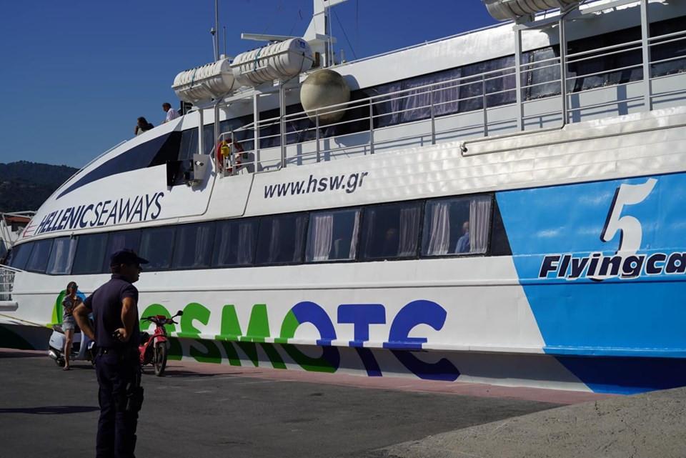Ferry Skiathos Island in Greece