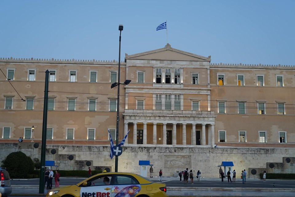 Parliment in Greece