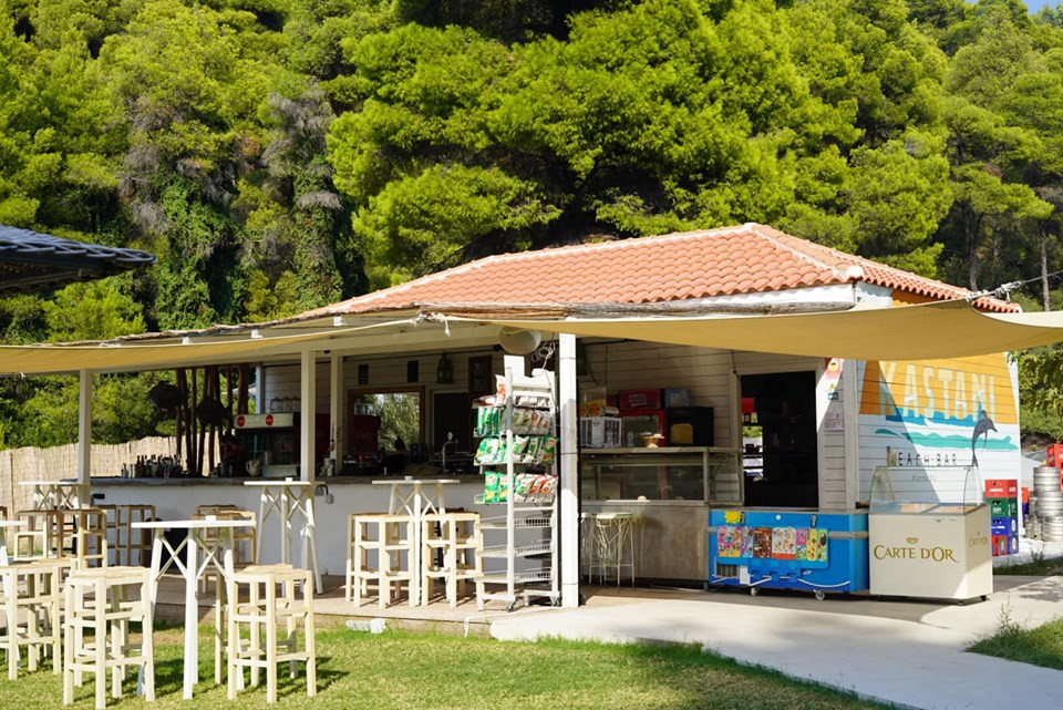 Kastani Beach Skopelos Island