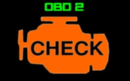 OBD2 Check Engine Codes