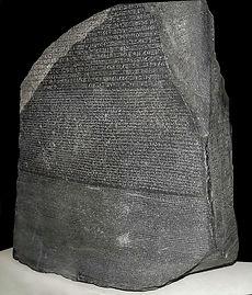 RosettaStone.jpg