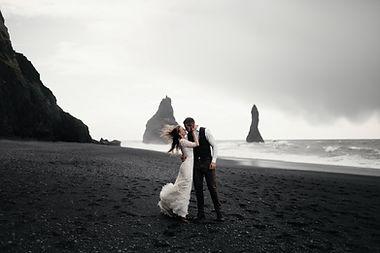 elopement-iceland.jpg