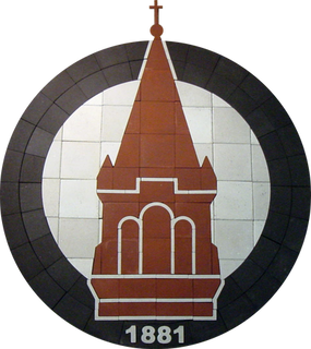 College Paver Logo