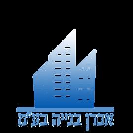 """חברת אברן בנייה בע""""מ - מימוש תמ""""א 38"""
