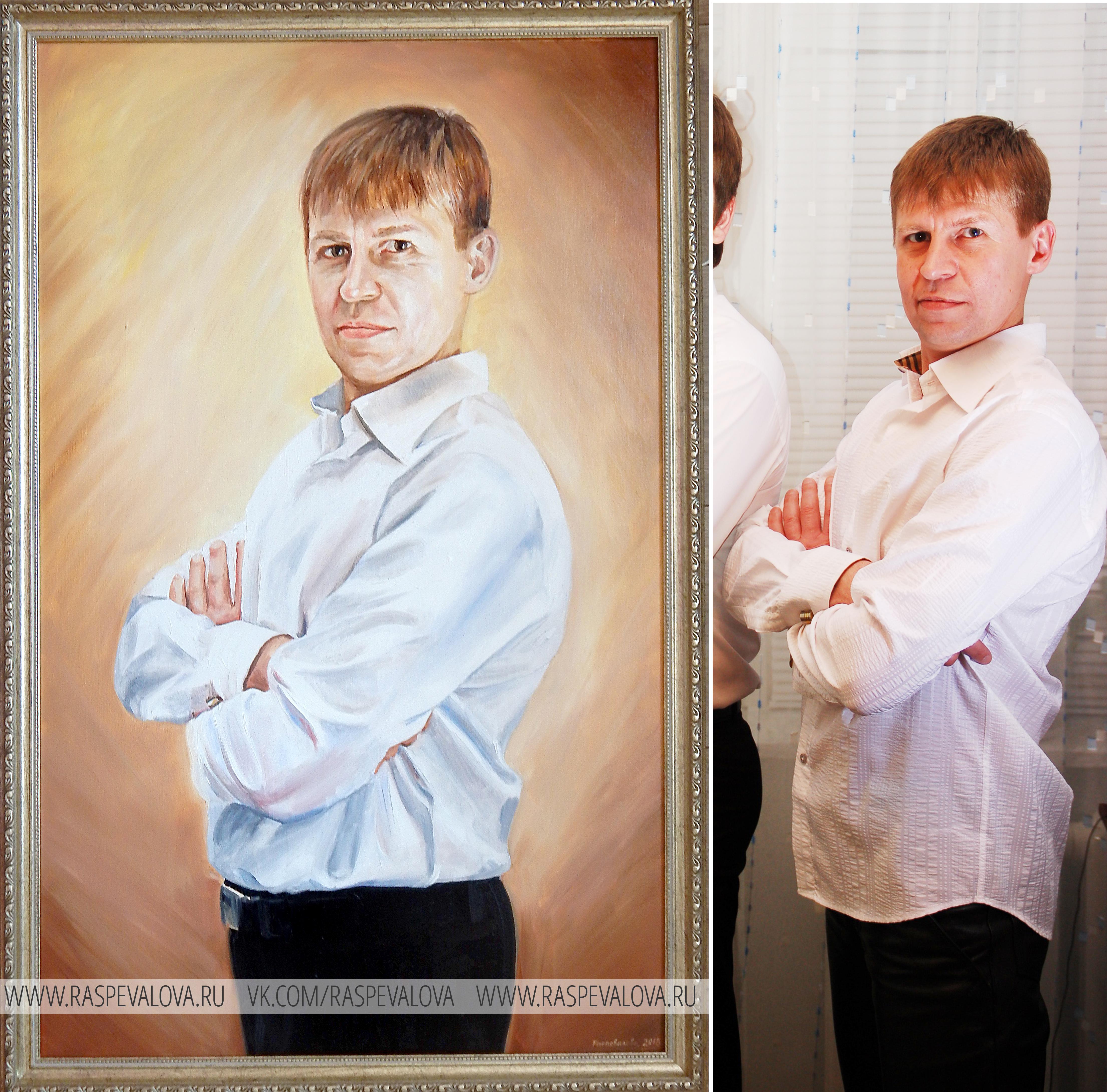 Портрет в подарок родителям