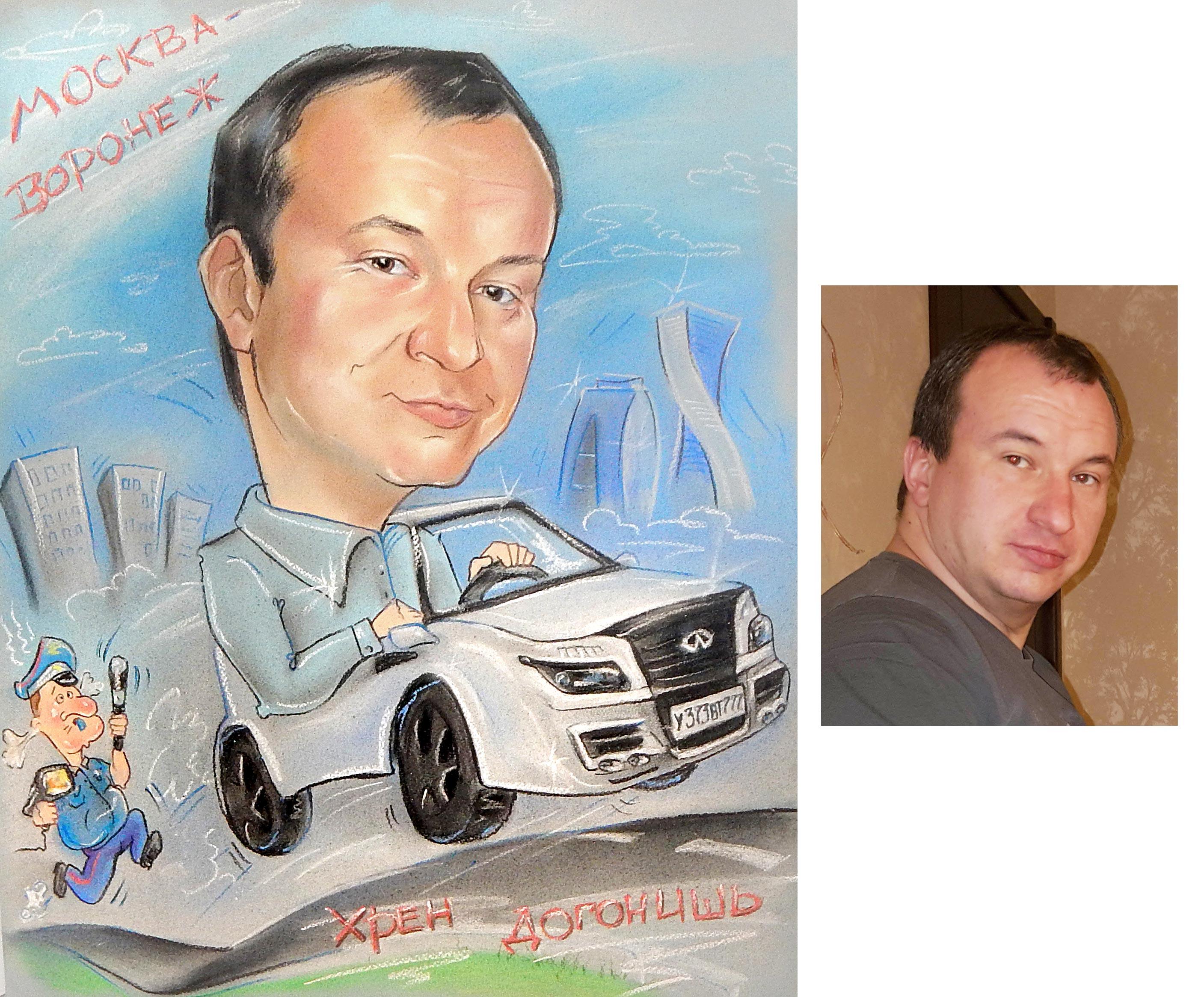 Шарж Ульяновск