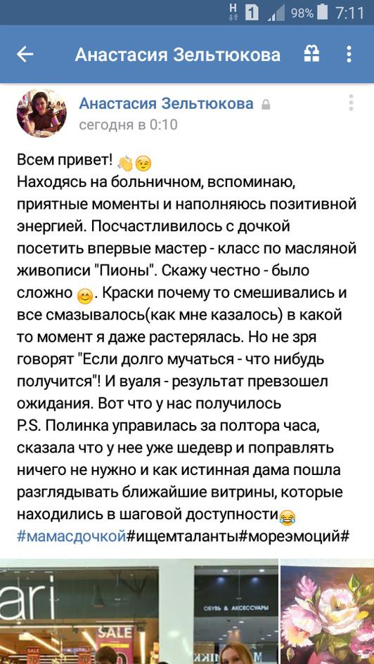 Отзывы (32).jpg