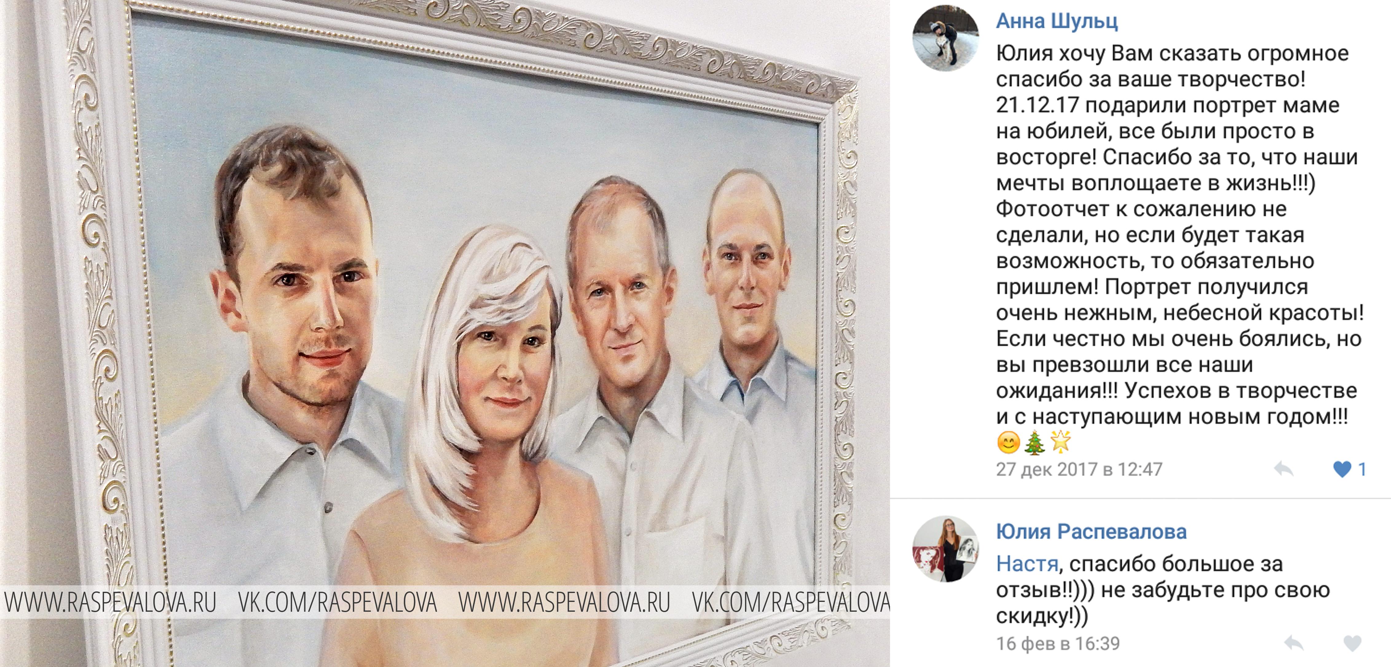 Художник Ульяновск