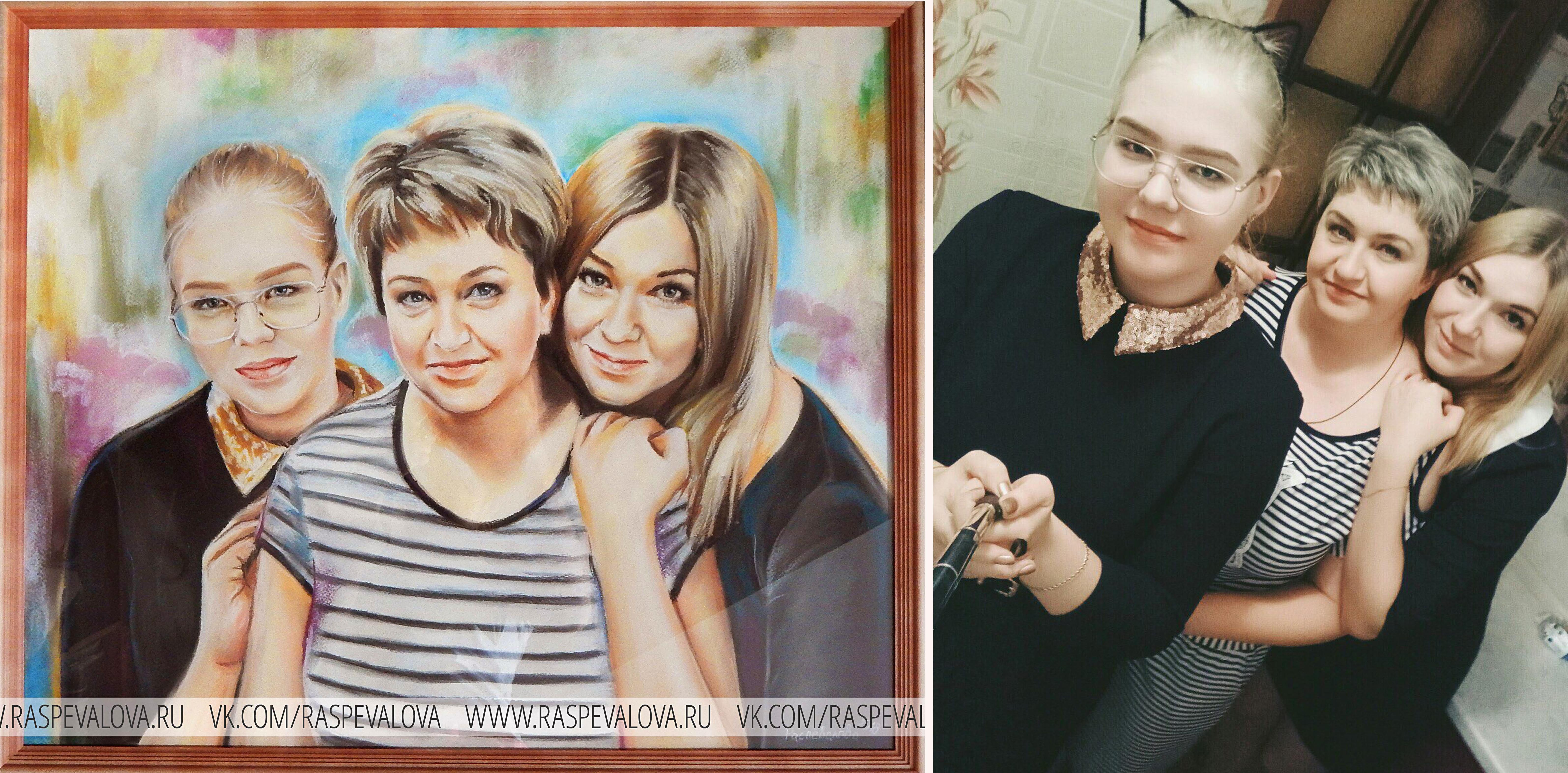 Семейный портрет пастелью