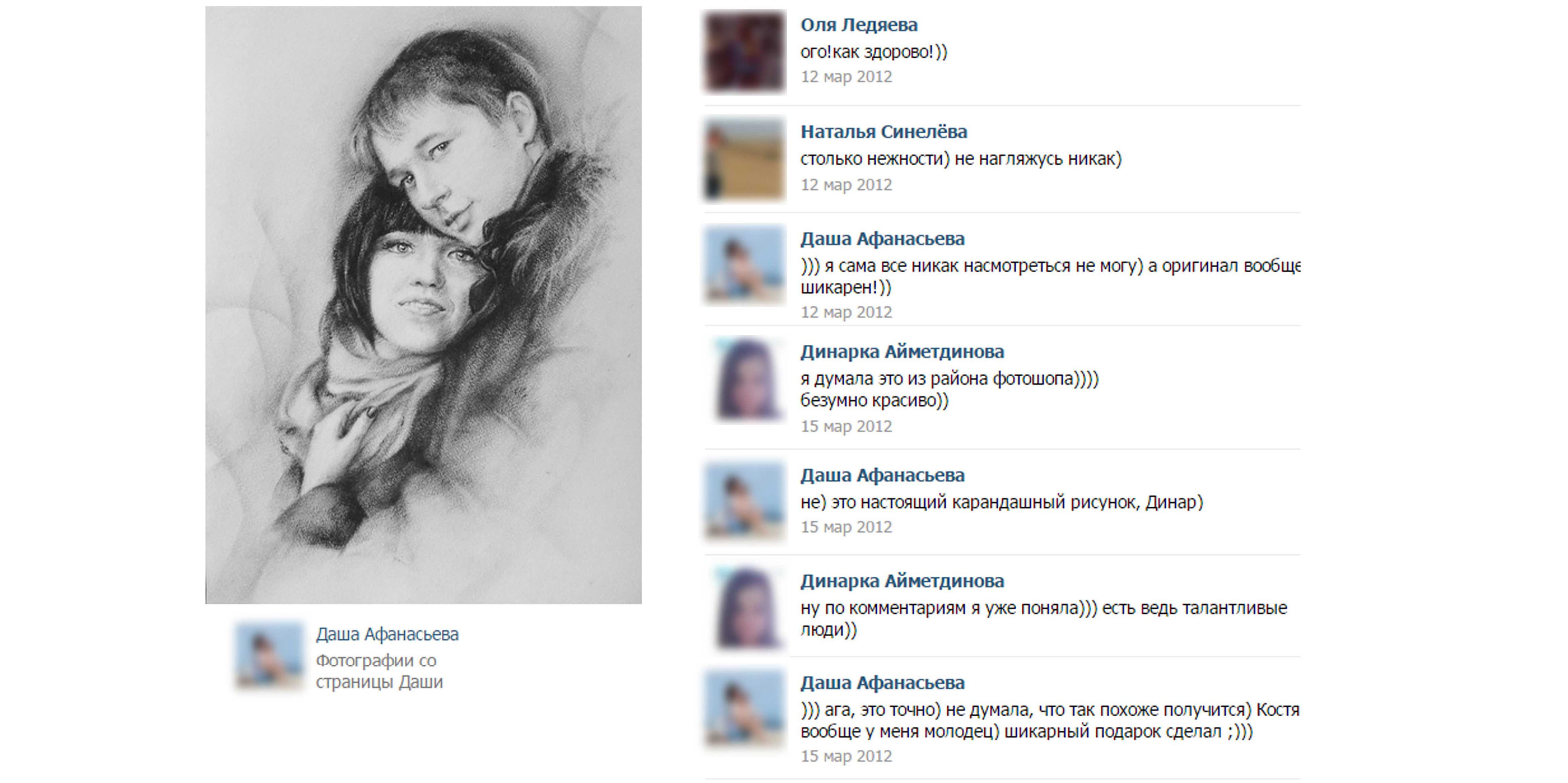 Портрет карандашом в Ульяновске