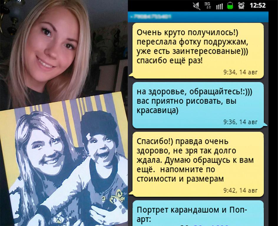 Отзывы (11).jpg