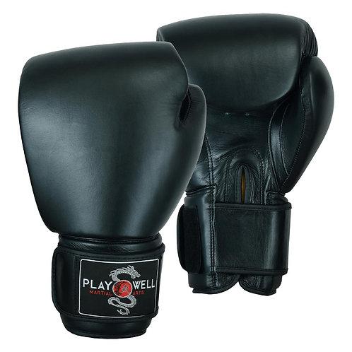 Elite Leather Heavy Sparring Black Boxing Gloves ( 18oz or 20oz)