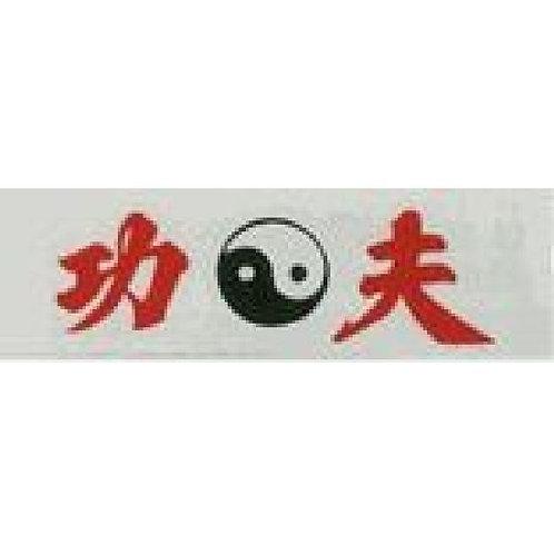 Kung Fu Headband 14