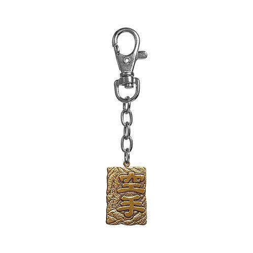 Karate Gold Key Chain